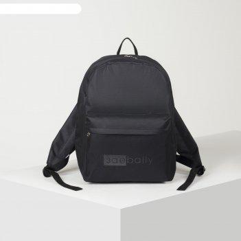 Рюкзак молод заеbally , 29*12*37, отд на молнии, н/карман, черный