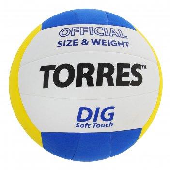 Мяч волейбольный torres dig, р.5, бело-желто-синий