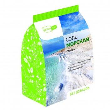 Соль для ванн naturalist «морская», 800 г