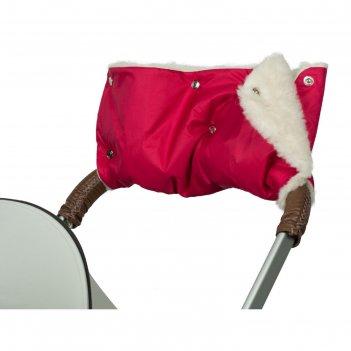 Муфта для рук на коляску меховая (однотонная), цвет вишнёвый мкм11-000