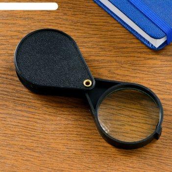 Лупа складная 3х, d=5 см, чёрная