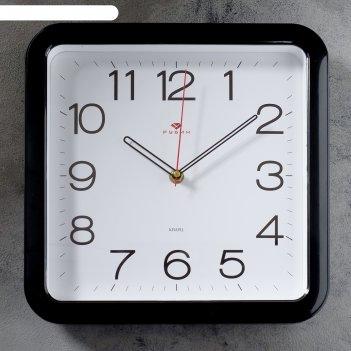 Часы настенные классика, квадратные с закруглёнными углами, 30 x 30 см, чё