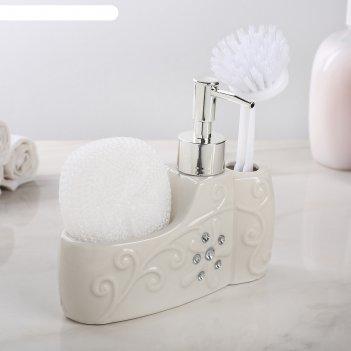 Дозатор для жидкого мыла с подставкой для губки и щетки блеск