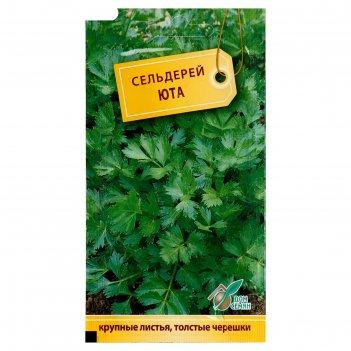Семена сельдерей листовой юта
