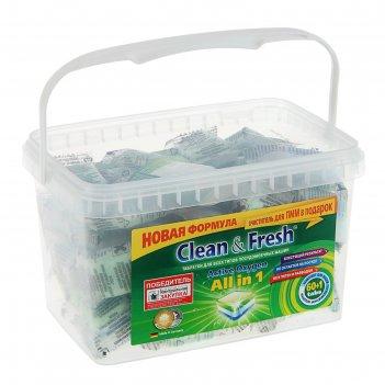 Таблетки для посудомоечных машин  clean&fresh all in 1, 60 шт.+очиститель