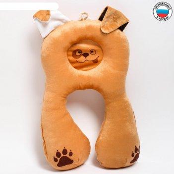 Подушка дорожная детская «щенок», цвет бежевый