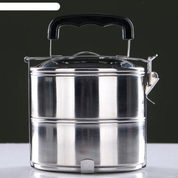 Ланч-бокс альструп,1 л,  круглый, 2 тарелки, 14х17х18 см
