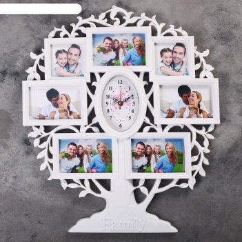 Часы настенные семейное древо, белые + 7 фоторамок: 10 x 10 см (2 шт.) и 1