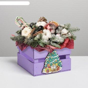 Ящик реечный с декором ёлка, фиолетовый, 13 х 13 х 9 см