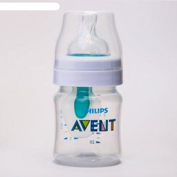 Бутылочка с клапаном airfree, 125 мл., от 0 мес., серия anti-colic