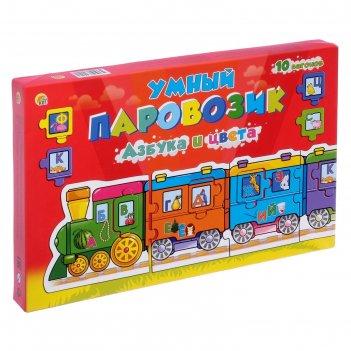 Игра-пазл умный паровозик. азбука и цвета ин-4240