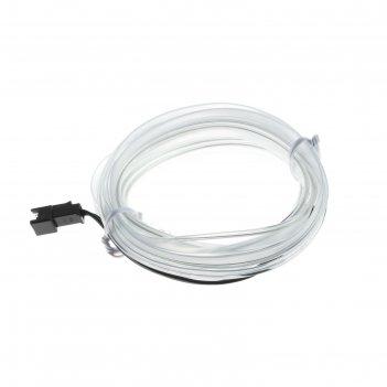 Электролюминесцентный провод (неоновая нить) 2 м. с компл. для подкл. цвет