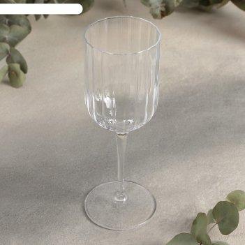 Бокал для белого вина 280 мл bach