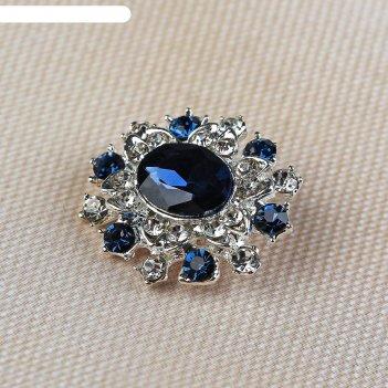 Пуговица декоративная, 22 x 20 мм, цвет синий