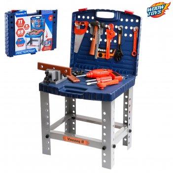 Набор инструментов: столик, чемоданчик, инструменты, с дрелью, со звуковым
