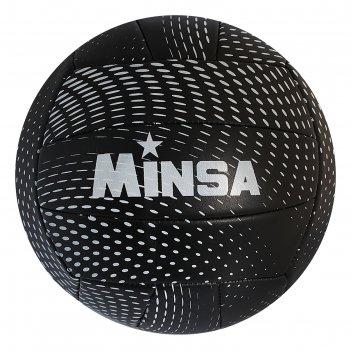 Мяч волейбольный minsa v18, 18 панелей, pvc, 2 подслоя, машинная сшивка, р