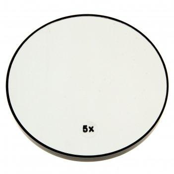 Зеркало с увеличением x5, для макияжа, круглое, на присосках