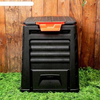 Компостер пластиковый, 320 л, с крышкой, 65 x 65 x 75 см, черный