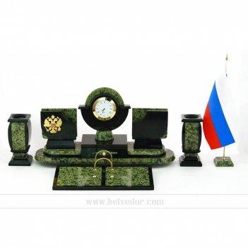 Настольный набор с гербом россии змеевик