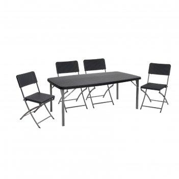 Набор складной мебели gogarden torino, 152х83,5х73 см, пластик/сталь