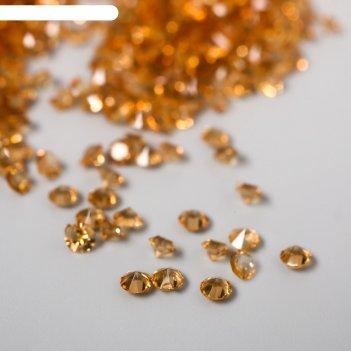 Декор для творчества пластик кристаллы золотая карамель набор 20 гр d=0,12