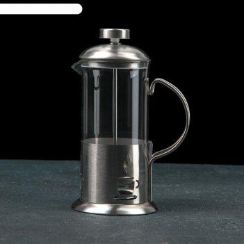 Френч-пресс «дымок» 350 мл, 13x9x19 см