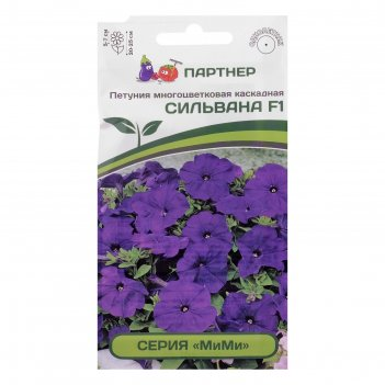 Семена цветов петуния сильвана,  f1, каскадная,  синяя, 5 шт