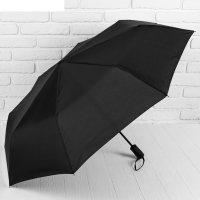 Зонт мужской, суперавтомат, 3 сложения, r=51см