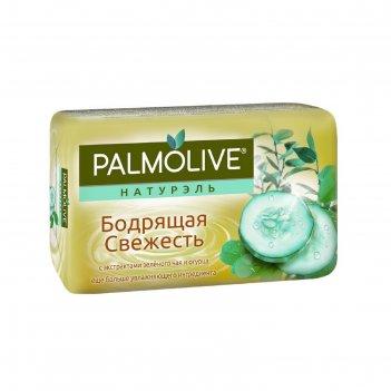 Мыло palmolive натурэль «бодрящая свежесть», с экстрактами зелёного чая и