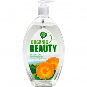 Гель для интимной гигиены organic beauty, календула и гейпфрут, 500 мл