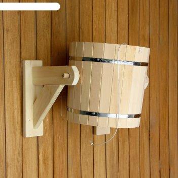 Обливное устройство 20 л. со вставкой из нержавеющей стали добрая баня