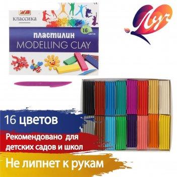 Пластилин 16 цветов классика