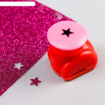 Дырокол фигурный кнопка звёздочка d=1,3 см
