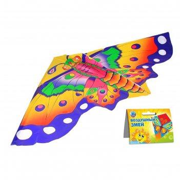 Воздушный змей цветная бабочка с леской