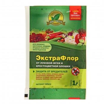 Средство для защиты от вредителей экстрафлор №5 от луковой мухи и крестоцв
