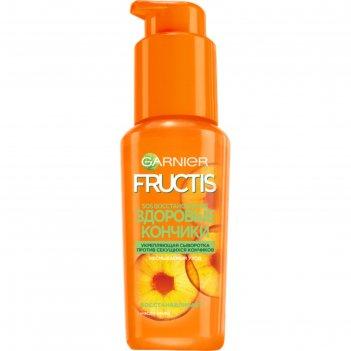 Сыворотка для волос garnier fructis «sos восстановление», укрепляющая, 50