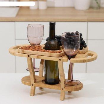 Столик-поднос для вина с менажницей катунь, 45x20x23,5 см, бамбук
