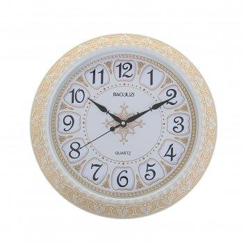 Часы настенные интерьерные крем-брюле классика, круглые 38 см