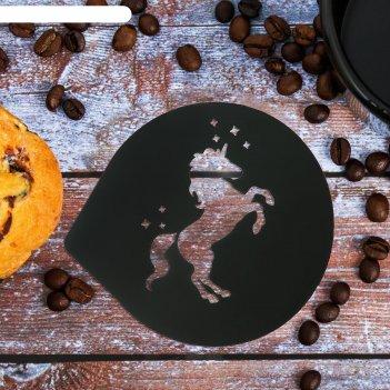 Трафарет для кофе «единорог», 9,5 х 8,5 см