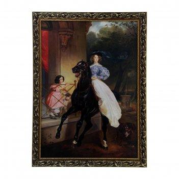 Картина дама на коне рамка микс