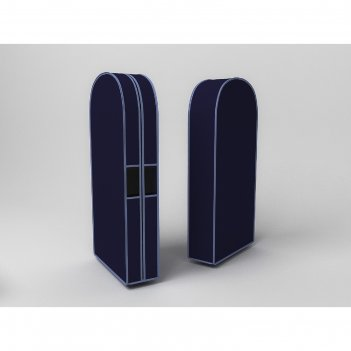Чехол двойной для одежды малый «классик синий», 60х100х20 см