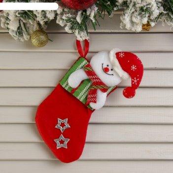 Носок для подарка снеговик (звёздочки)