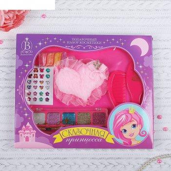 Набор детской косметики для девочек сказочная принцесса