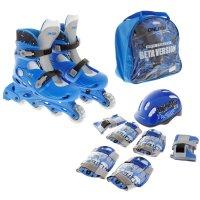 Набор ролики раздвижные + защита, колеса pvc 64 мм, пластиковая рама, blue