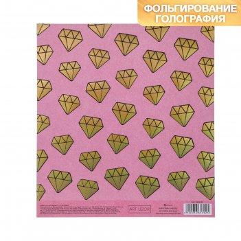 Бумага для скрапбукинга с фольгированием «алмазы», 15.5 x 17 см, 250 г/м
