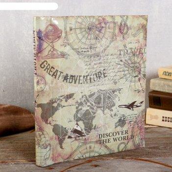Фотоальбом  магнитный 23х28 см. 30 листов, путешествие