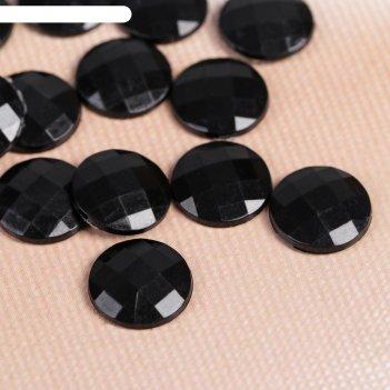 Стразы термоклеевые круг, d=12мм, 20шт, цвет чёрный