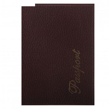 Обложка для паспорта п 112-120, 9,5*0,3*13,7, бордо флотер