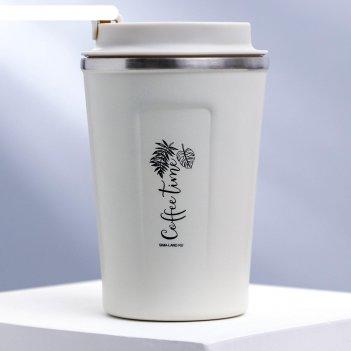 Термостакан coffee time, 350 мл