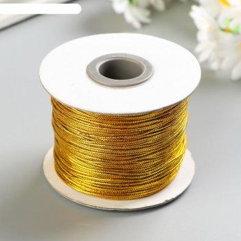 Шнур люрекс 1мм х 100 м золото